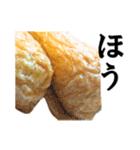 【実写】おいなりさん(個別スタンプ:12)