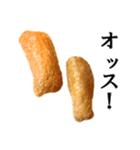 【実写】おいなりさん(個別スタンプ:20)
