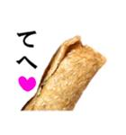 【実写】おいなりさん(個別スタンプ:21)
