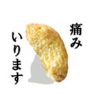 【実写】おいなりさん(個別スタンプ:25)