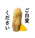 【実写】おいなりさん(個別スタンプ:26)