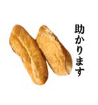 【実写】おいなりさん(個別スタンプ:30)