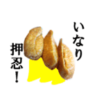 【実写】おいなりさん(個別スタンプ:31)