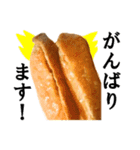 【実写】おいなりさん(個別スタンプ:34)
