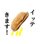 【実写】おいなりさん(個別スタンプ:35)