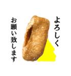 【実写】おいなりさん(個別スタンプ:37)