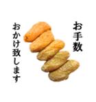 【実写】おいなりさん(個別スタンプ:38)