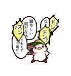 みけぺん 煽動編(個別スタンプ:03)