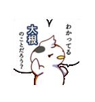 みけぺん 煽動編(個別スタンプ:07)