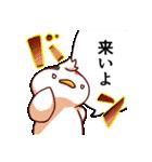みけぺん 煽動編(個別スタンプ:08)