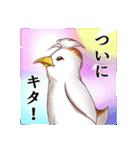 みけぺん 煽動編(個別スタンプ:25)