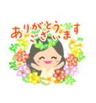 オリオリ☆フラガールズ 2(個別スタンプ:1)