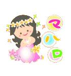 オリオリ☆フラガールズ 2(個別スタンプ:7)
