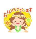 オリオリ☆フラガールズ 2(個別スタンプ:8)