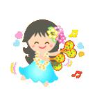 オリオリ☆フラガールズ 2(個別スタンプ:9)