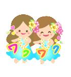 オリオリ☆フラガールズ 2(個別スタンプ:17)