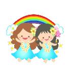 オリオリ☆フラガールズ 2(個別スタンプ:18)