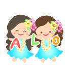 オリオリ☆フラガールズ 2(個別スタンプ:19)