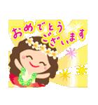 オリオリ☆フラガールズ 2(個別スタンプ:21)