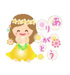 オリオリ☆フラガールズ 2(個別スタンプ:22)