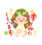 オリオリ☆フラガールズ 2(個別スタンプ:23)