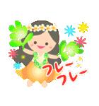 オリオリ☆フラガールズ 2(個別スタンプ:24)