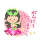 オリオリ☆フラガールズ 2(個別スタンプ:26)