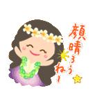 オリオリ☆フラガールズ 2(個別スタンプ:27)