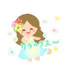 オリオリ☆フラガールズ 2(個別スタンプ:28)