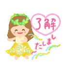 オリオリ☆フラガールズ 2(個別スタンプ:29)