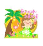オリオリ☆フラガールズ 2(個別スタンプ:31)
