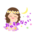 オリオリ☆フラガールズ 2(個別スタンプ:32)