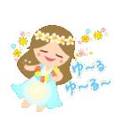 オリオリ☆フラガールズ 2(個別スタンプ:33)