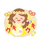 オリオリ☆フラガールズ 2(個別スタンプ:34)