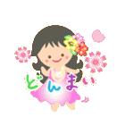 オリオリ☆フラガールズ 2(個別スタンプ:35)