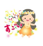 オリオリ☆フラガールズ 2(個別スタンプ:36)