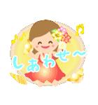オリオリ☆フラガールズ 2(個別スタンプ:37)