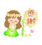 オリオリ☆フラガールズ 2(個別スタンプ:38)