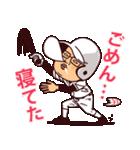 まるがり高校野球部3(個別スタンプ:02)