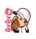 まるがり高校野球部3(個別スタンプ:08)