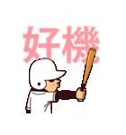 まるがり高校野球部3(個別スタンプ:09)