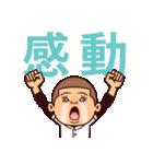 まるがり高校野球部3(個別スタンプ:11)
