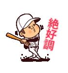 まるがり高校野球部3(個別スタンプ:13)