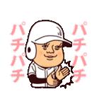 まるがり高校野球部3(個別スタンプ:14)