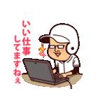 まるがり高校野球部3(個別スタンプ:15)