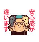 まるがり高校野球部3(個別スタンプ:16)