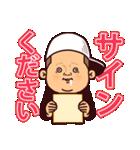 まるがり高校野球部3(個別スタンプ:21)