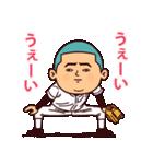 まるがり高校野球部3(個別スタンプ:22)