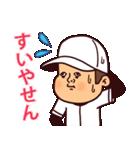 まるがり高校野球部3(個別スタンプ:24)