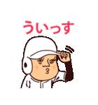 まるがり高校野球部3(個別スタンプ:25)